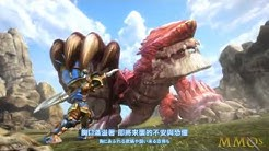 Dragomon Hunter  - Dragon Slayer Online Asian Cinematic Trailer