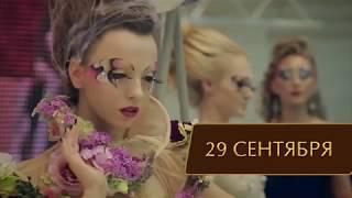 """Прямая трансляция """"Невские Берега"""""""