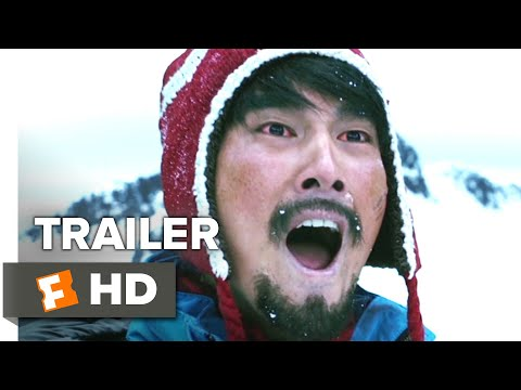 Till the End of the World Trailer #1 (2018) | Movieclips Indie