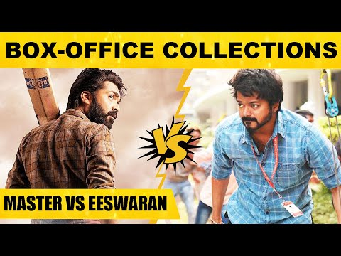 ஈஸ்வரன் VS மாஸ்டர் : Chennai Box-Office Collection Report | Thalapathy Vijay | Silambarasan TR | HD