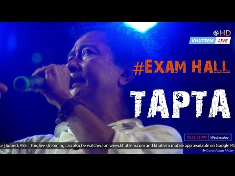 Exam Hall | Tapta