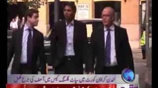 Cricket Scandal News Package 22 October 2011