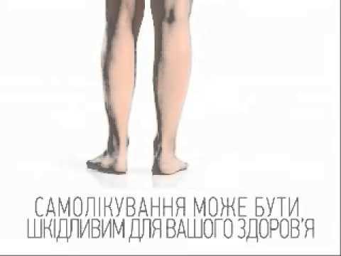 Диофлан - ноги знают, что им нужно.