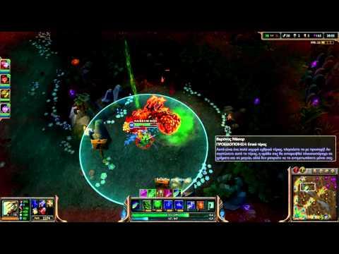 League Of Legends - Rainbow Bird  SOLO BARON GREECE CLIENT