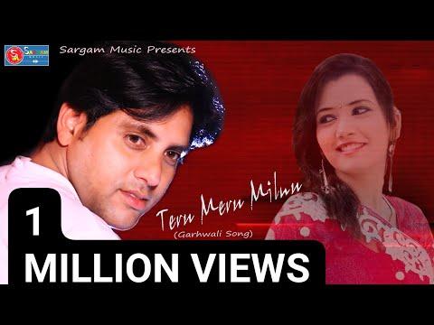 Teru Meru Milnu || Latest Garhwali Song 2017 || Singer Sahab Singh Ramola & Akhansha Ramola ||