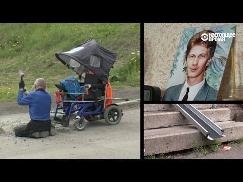 знакомства инвалидов в красноярске
