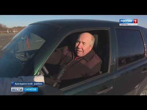 """На участке трассы """"Ртищево — Аркадак — Балашов"""" продолжаются ремонтные работы"""