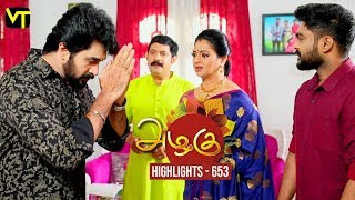 Azhagu - Tamil Serial | Highlights | அழகு | Episode 653 | Daily Recap | Sun TV Serials | Revathy