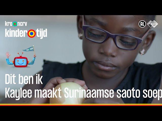 Kaylee maakt Surinaamse saoto soep (Kindertijd KRO-NCRV)