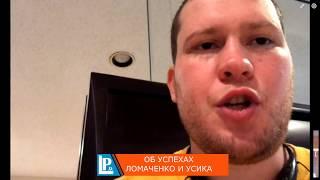 «Ломаченко и Усик - это уникальные боксеры». Американский промоутер об украинских чемпионах