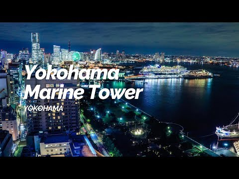 Yokohama Marine Tower, Yokohama | Japan Travel Guide