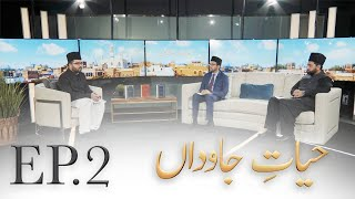 Hayat-e-Javidaan Ep.2 - The Noble Character of the Promised Messiah (as)