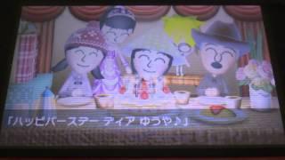 バーコンマスターのトモコレ No.090 今回は『誕生日』! あの『バーコン...