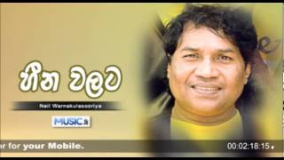 Heena Walata Neil Warnakulasooriya - www.Music.lk.mp3