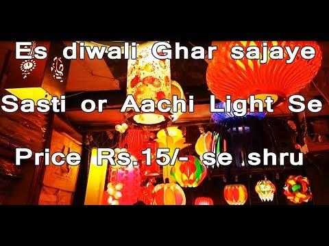 Diwali Lightning (Ldi) and IQ Lamps in cheap price | Sadar Market | Rahul Baghri