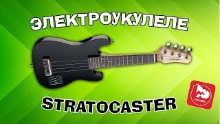 Электроукулеле Stratocaster, подключаем в гитарный усилитель