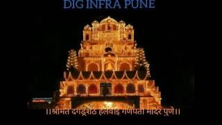 Shreemant Dagdusheth Ganapati Ki Jay