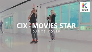 CAMBODIA CIX - Movie Star 원더케이 (댄스커버컨테스트) | 1theK Dance Cover Contest