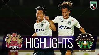FC琉球vsSC相模原 J2リーグ 第22節