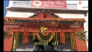 Maa Teri Mamta Se Mithi Lokesh Garg [Full Song] I Maiya Tera Shukrana