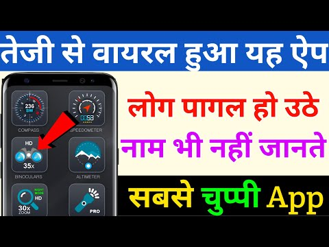 Playstore New CREATIVE Secret Android Apps For Mobile   New Latest POWERFUL App Of Playstore