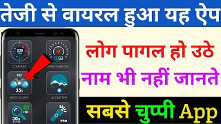 Playstore New CREATIVE Secret Android Apps For Mobile | New Latest POWERFUL App Of Playstore