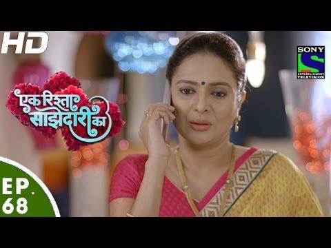Download Ek Rishta Saajhedari Ka - एक रिश्ता साझेदारी का - Episode 68 - 9th November, 2016
