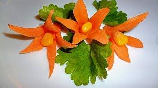 Цветы из моркови! Flowers of carrot! Украшения из овощей! Decoration of vegetables!