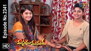 Manasu Mamata | 23rd July 2018 | Full Episode No 2341 | ETV Telugu