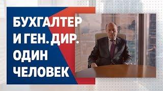 видео Приказ о возложении обязанностей главного бухгалтера на бухгалтера