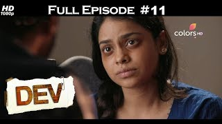 Dev - 9th September 2017 - देव  - Full Episode