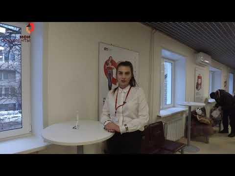 Какие документы требуются при получении или замене паспорта РФ