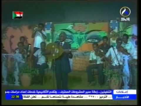 اغنية قديمة للفنان احمد المصطفى