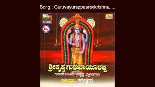 Guruvayurappa sreekrishna - Sree Krishna Guruvayurappa