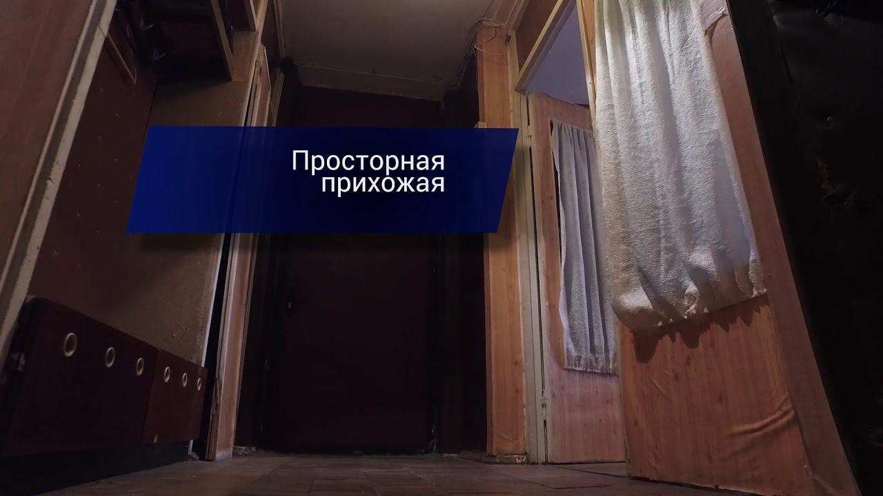 Купить квартиру в Ивановских Двориках Серпухов - YouTube