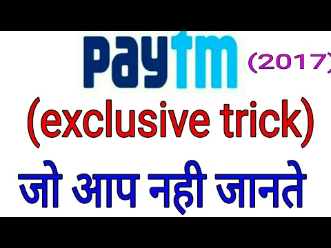 Paytm Exclusive New Trick