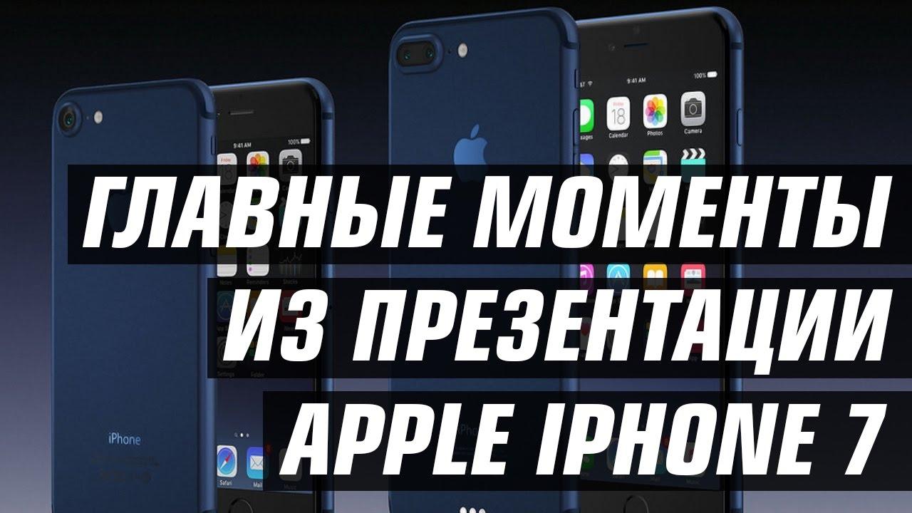 15 янв 2015. Я и сам предпочитаю покупать все новое, хотя всегда уважаю людей за умение экономить, приобретая подержанные вещи хорошего качества. Кризис — самое время поучиться разумной экономии. За сколько можно купить подержанный iphone 5s. Б/у iphone 5s можно купить в 2, а то и в 3.