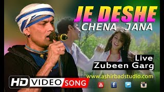 Je Dese Chena jana | Khokababu|Dev|Subhoshree |Romantic Song | Zubeen Garg Live On Stag Performance