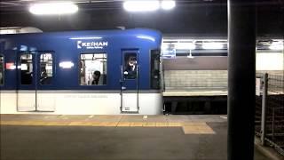 京阪中書島駅2番線 新型ATS制限速度更新