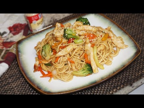 THE BEST CHICKEN LO MEIN RECIPE| SERIOUSLY IT'S BOMB BETTER THAN TAKE OUT!