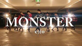 Exo 'monster' dance cover [ao crew]