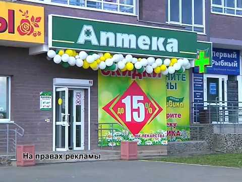 Живика Березовский, Восточная 9