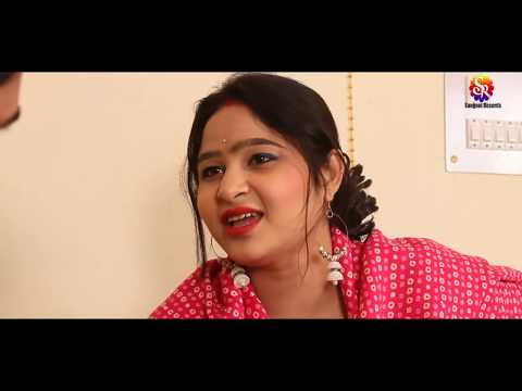 हरियाणवीं सुपरहिट कॉमेडी  Husband Wife Comedy Part - 9 | Web Series | Latest Haryanvi Comedy 2019 |