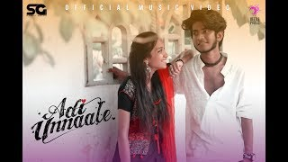 ADI UNNAALE - Official Musical Video  1080p HD | Sanju | Sha | Hay Kay and Team