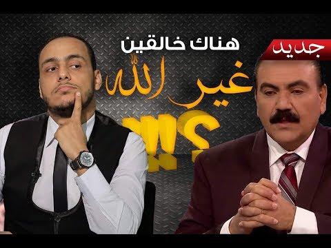 بالفيديو: المذيع المسلم يخلق مثل المسيح في حضور الأخ وحيد