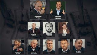 Как в России мошенники и криминал пришли к власти. Выборы 2018  #бессрочка