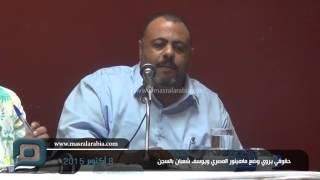 مصر العربية | حقوقي يروي وضع ماهينور المصري ويوسف شعبان بالسجن