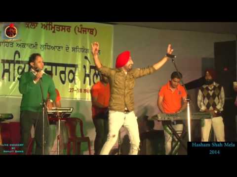 Ranjit Bawa Live at Hasham Shah Amritsar 2015 | Official Full Video HD