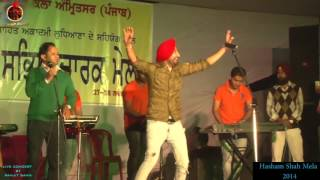 Ranjit Bawa Live at Hasham Shah Amritsar 2015 | Official Full Video HD(Ranjit Bawa Live at Hasham Shah Amritsar 2015 | Official Full Video HD Singer:- Ranjit Bawa Powered By:- Krishna Digital Communications, Jalandhar email ..., 2015-09-16T12:32:10.000Z)