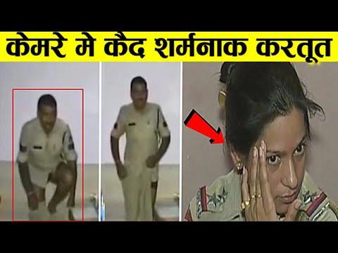 Download जब पुलिसकर्मी खुद शर्मनाक करतूत करते पकडे गए | Indian Police Viral Videos (Part-2)